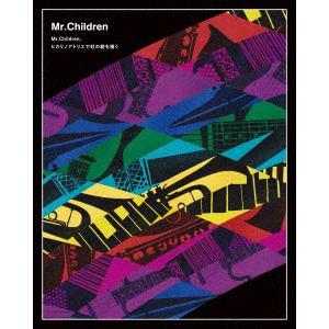<BLU-R> Mr.Children / Live&Documentary「Mr.Children、ヒカリノアトリエで虹の絵を描く」