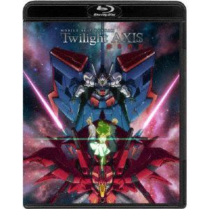 <BLU-R> 機動戦士ガンダム Twilight AXIS 赤き残影