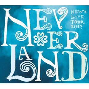 <DVD> NEWS / NEWS LIVE TOUR 2017 NEVERLAND(初回盤)