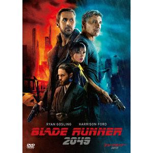 <DVD> ブレードランナー 2049(初回生産限定版)