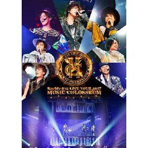 <DVD> Kis-My-Ft2 / LIVE TOUR 2017 MUSIC COLOSSEUM