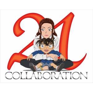 <CD> 倉木麻衣 / 倉木麻衣×名探偵コナン COLLABORATION BEST 21 -真実はいつも歌にある!-(初回限定盤)(DVD付)