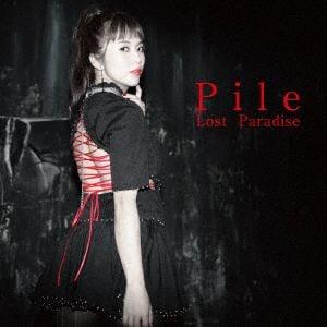 <CD> Pile / Lost Paradise(通常盤)