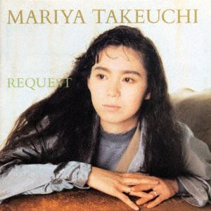 <CD> 竹内まりや / REQUEST -30th Anniversary Edition-