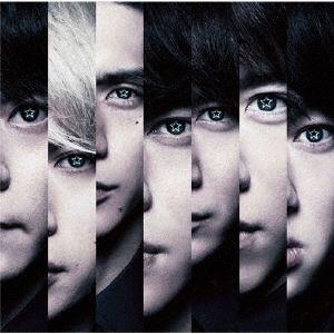 <CD> 関ジャニ∞ / 応答セヨ(通常盤)
