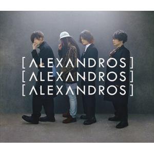 <CD> [Alexandros] / 明日、また(完全生産限定盤)
