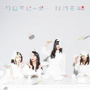 <CD> NMB48 / ワロタピーポー(Type-A)(DVD付)