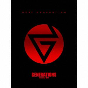 <CD> GENERATIONS from EXILE TRIBE / BEST GENERATION(3DVD付)
