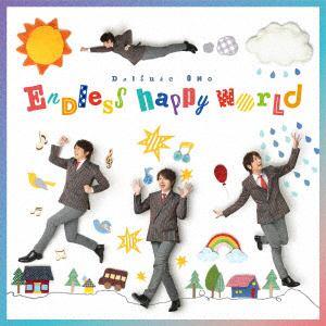 【発売日翌日以降お届け】<CD> 小野大輔 / TVアニメ『学園ベビーシッターズ』OP主題歌 「Endless happy world」(アーティスト盤)(DVD付)
