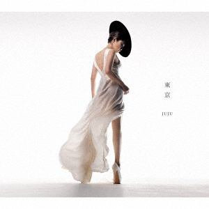【発売日翌日以降お届け】<CD> JUJU / 東京(初回生産限定盤)(DVD付)