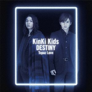 <CD> KinKi Kids / DESTINY/Topaz Love(初回盤B)(DVD付)