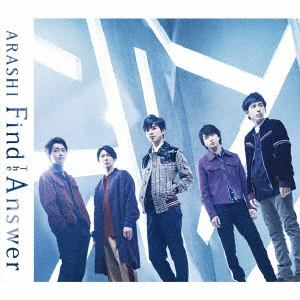 <CD> 嵐 / Find The Answer(通常盤)