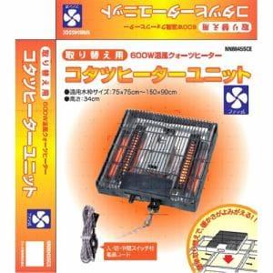 クレオ NN8045SCE コタツヒーターユニット