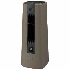 シャープ HX-GS1-T 人感センサー付セラミックファンヒーター ブラウン系