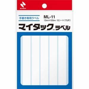 ニチバン マイタックラベル ML-11