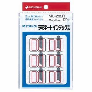 ニチバン MLラミネートインデックス ML-232R