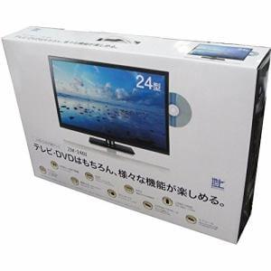レボリューション ZM-24BI 24型 DVDプレーヤー内蔵液晶テレビ