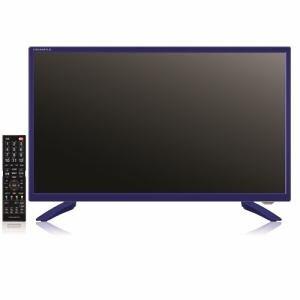 ステイヤー TV24HDD1T-NV 24V型 1TBハードディスク&Wチューナー搭載 地上波BS・CSデジタル液晶テレビ ネイビー GRANPLE