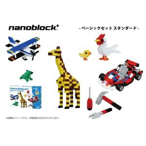 カワダ ナノブロックプラス ベーシックシリーズ ベーシックセット スタンダード PBS-009
