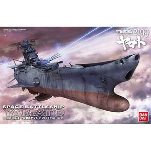 バンダイ 宇宙戦艦ヤマト2199 コスモリバースVer. プラスチックキット