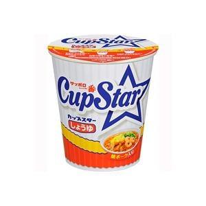 サンヨー食品 サッポロ一番 カップスター しょうゆ