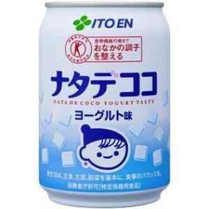 伊藤園 ナタデココヨーグルト 280g 【特定保健用食品】