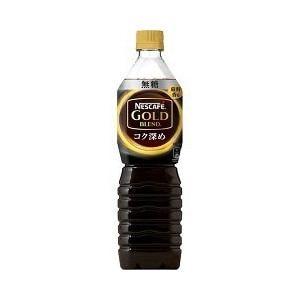 ネスレ ネスカフェ ゴールドブレンド コク深め  無糖 900ml