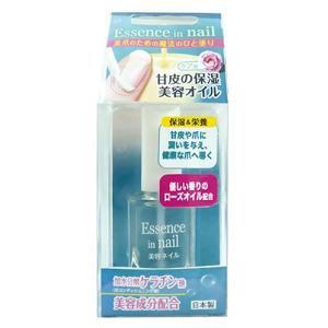 ビューティーワールド(BW) 美容ネイル (甘皮の保湿美容オイル) 【BTN 586】
