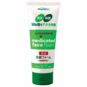 ファーマアクト 薬用洗顔フォーム (130g)