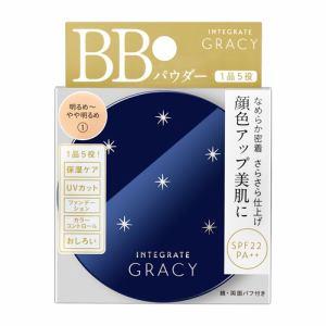 資生堂 インテグレート グレイシィ エッセンスパウダーBB 1 (明るめ~自然な肌色) (8g)