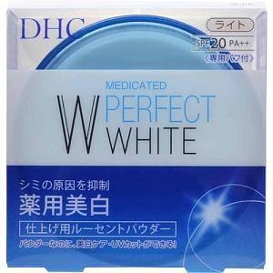 DHC 薬用PWルーセントパウダー ライト (8g)