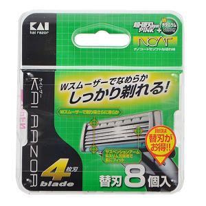 貝印 カイレザー 4枚刃 替刃 (8個入)
