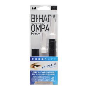 貝印 BI-HADA OMPA for men (音波派動カミソリ) (替刃2個付)