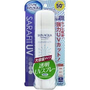 ロート製薬 スキンアクア サラフィットUV さらさらUVシャワー 無香料 大容量タイプ SPF50+/PA+++ (90g)