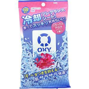 ロート製薬 オキシー パーフェクトフェイシャルシート リラックスアロマの香り (18枚入)