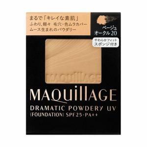 資生堂(SHISEIDO) マキアージュ ドラマティックパウダリー UV ベージュオークル20 (レフィル) (9.2g)