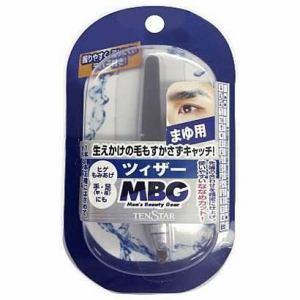 三宝商事 テンスター MBG ツィーザー 毛抜き MBG2-14