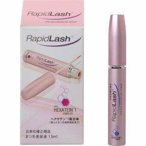 RapidLash ラピッドラッシュ まつ毛美容液 (1.5mL)