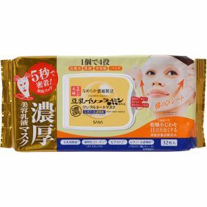 常盤薬品 なめらか本舗 豆乳イソフラボン含有の濃リンクルシートマスク (32枚入)