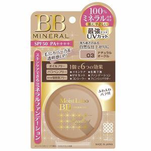 明色化粧品 モイストラボ (Moist Labo) BBミネラルファンデーション 02 (ナチュラルオークル) (1個)
