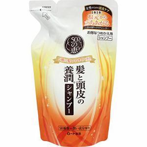ロート製薬(ROHTO) 50の恵 髪と頭皮の養潤シャンプー つめかえ用 (330mL)