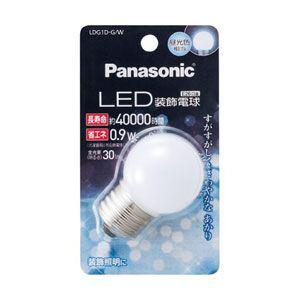 Panasonic LED装飾電球 G形タイプ 0.9W LDG1DGW