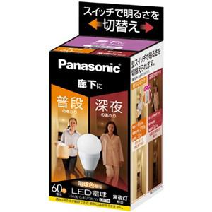 Panasonic LED電球 明るさ切替えタイプ(廊下向け) 9.0W(電球色相当) LDA9LGKURKW