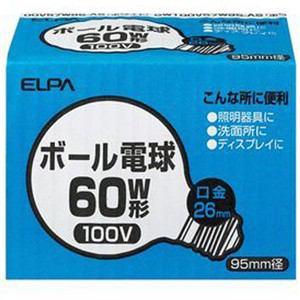 ELPA G95ボール球 60W GW100V57W95-AS