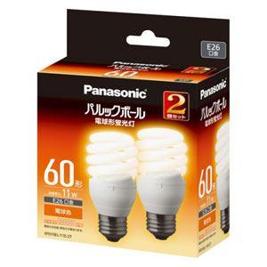 パナソニック 電球形蛍光灯 「パルックボール」(電球60WタイプD形2個パック・電球色・口金E26) EFD15EL11E2T