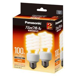 パナソニック 電球形蛍光灯 「パルックボール」(電球100WタイプD形2個パック・電球色・口金E26) EFD25EL20E2T