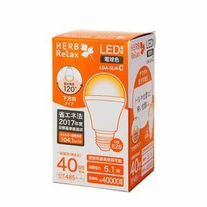 HERBRelax LDA-5LH-C LED電球 40WE26 電球色 直下型