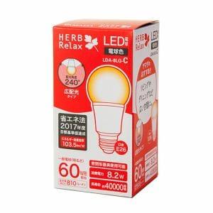 HERBRelax LDA-8LG-C LED電球 60WE26 電球色 広配光