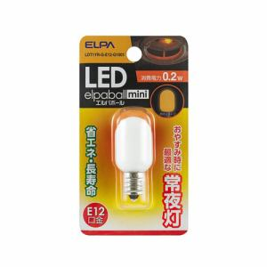 ELPA LED常夜灯用ナツメ球 LDT1YR-G-E12-G1001