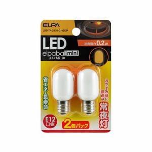 ELPA LED常夜灯用ナツメ球 2個パック LDT1YR-G-E12-G10012P